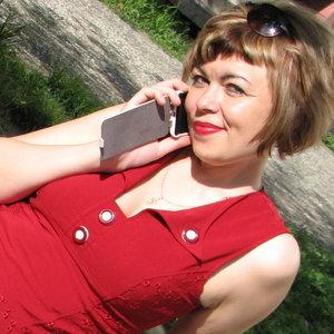 омске в для знакомства мобильных